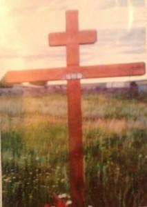 установлен Поклонный крест 20.11.05 г